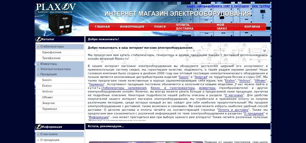 ebook astrophysics